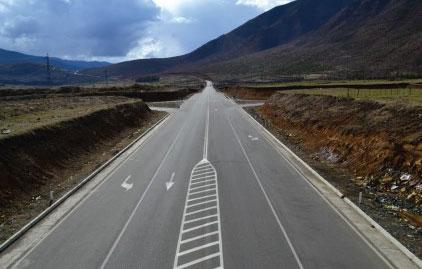 arberi-road4